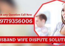 husband-wife-dispute-solution
